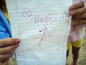 Photo: Checkpoint: Παιδική Χαρά
