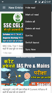 Sarkari Help- screenshot thumbnail