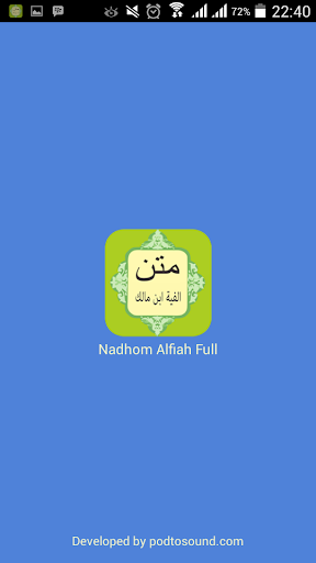 Nadhom Alfiah Full Mp3