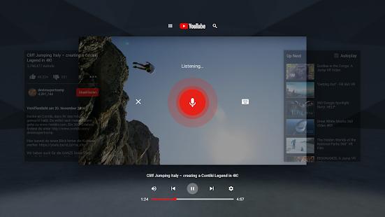 YouTube VR Screenshot