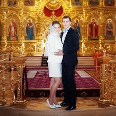 Wedding photographer Marina Brusilova (MarinaBrusilova). Photo of 14.05.2015