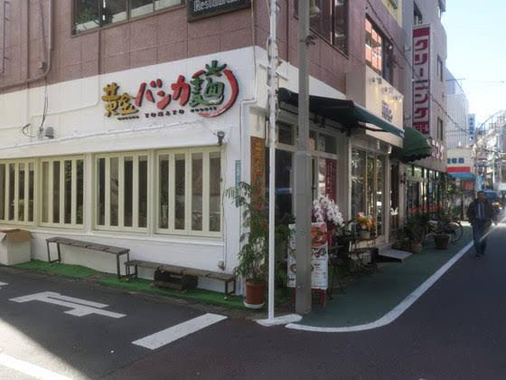 黄金バンカ麺 中目黒店@中目黒(カレーカルボ麺)