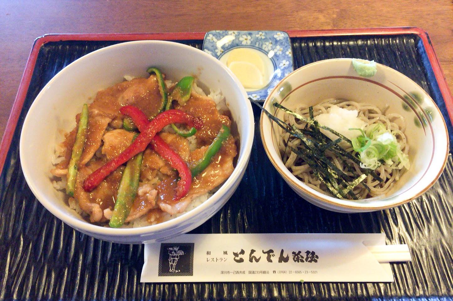 深川野菜味噌だれ丼セット
