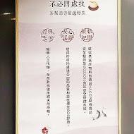 COMEBUY 現泡の茶專門店