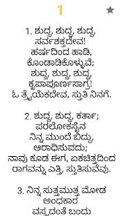 SDA Kannada Hymnal - náhled