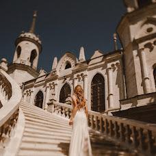 Wedding photographer Viktor Kovalev (victorkryak). Photo of 25.06.2018