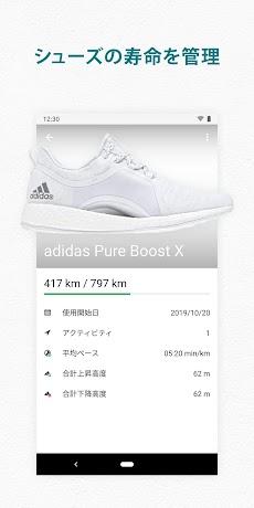adidas Running GPSランニング&ウォーキング距離計測フィットネス記録アプリのおすすめ画像5