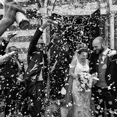 Fotografo di matrimoni Andrea Sorgoli (academyImage). Foto del 10.01.2018