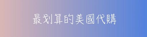 iSALE/愛折購封面主圖