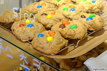 Uglycookie