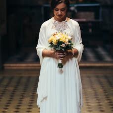 Wedding photographer Taras Solyak (TarasSoliak). Photo of 04.10.2018
