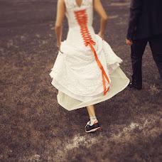Hochzeitsfotograf Evgeniy Flur (Fluoriscent). Foto vom 09.08.2013