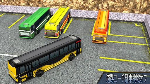 玩免費模擬APP|下載オフロード  バス ドライバ 2016 app不用錢|硬是要APP