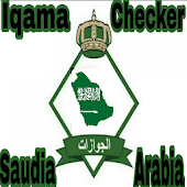 SAUDIA IQAMA CHECKER