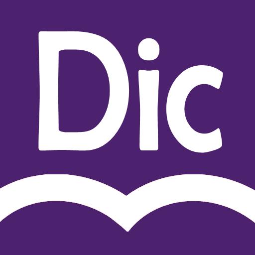 Dicionários Bíblicos
