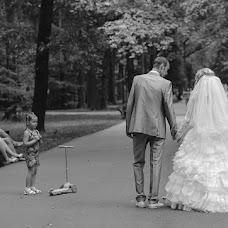 Wedding photographer Viktor Pereverzev (perviktim). Photo of 23.08.2016