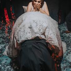 Fotógrafo de bodas Christian Macias (christianmacias). Foto del 07.11.2017