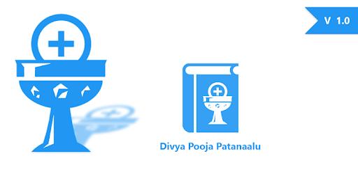 Divya Pooja Patanaalu - Apps on Google Play
