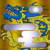 SUPER 8LINES DRAGON WIN