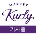 배송매니저앱 icon