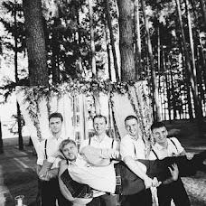 Wedding photographer Sergey Tereschenko (tereshenko). Photo of 23.03.2017