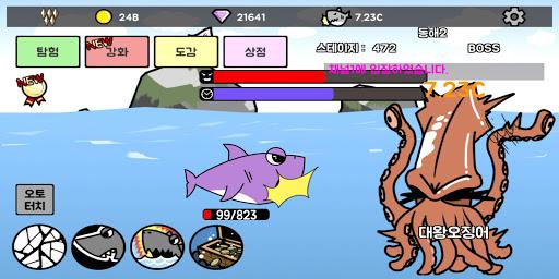 탭탭샤크 : 상어 키우기  screenshots 5