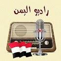 YEMEN RADIO icon