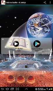 Tafsir As Saaffat - Al Jathiya - náhled