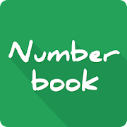 NumberBook- Anrufer-ID & Block