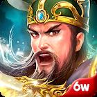 逐鹿三國2 - 君主降臨 icon
