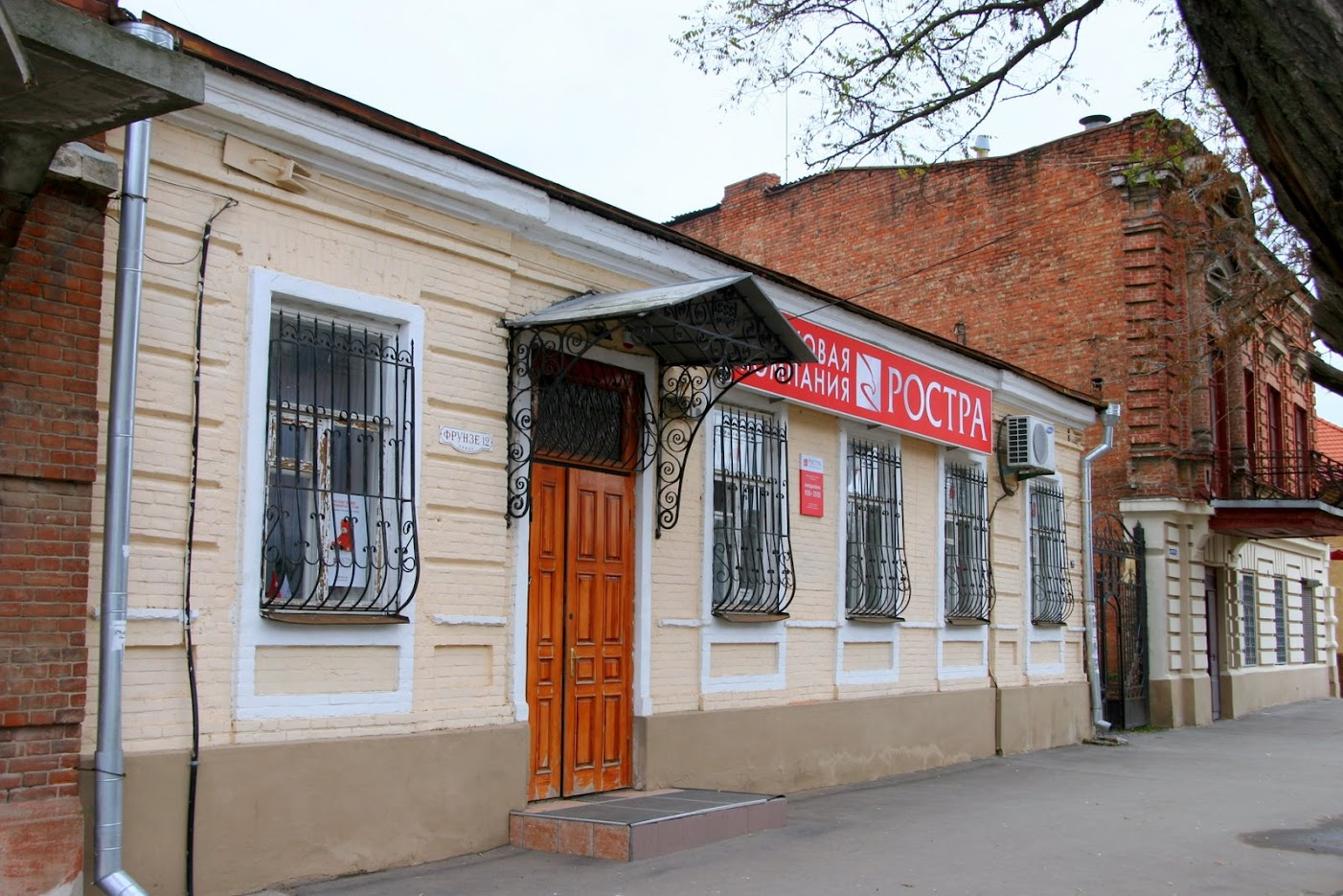https://sites.google.com/site/istoriceskijtaganrog/frunze-ulica/dom-12