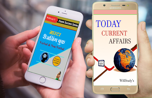 wifistudy -IAS, SSC,CGL, RRB NTPC Exam preparation v.1.1.1 screenshots 1