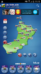 Oman Weather - náhled