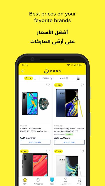 noon shopping – (Android Aplikace) — AppAgg