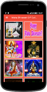 Download Maha Shivaratri GIF Collection For PC Windows and Mac apk screenshot 2