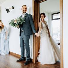 Wedding photographer Stanislav Maun (Huarang). Photo of 28.07.2018