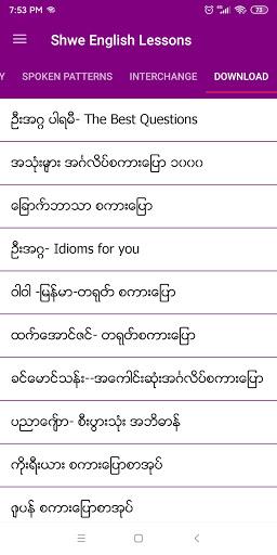 Shwe English Lessons 0.26 Screenshots 5