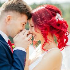 Wedding photographer Yuliya Mayorova (mayorovau). Photo of 21.09.2016