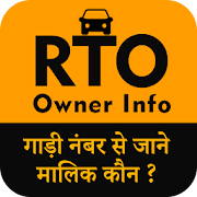RTO Owner Info