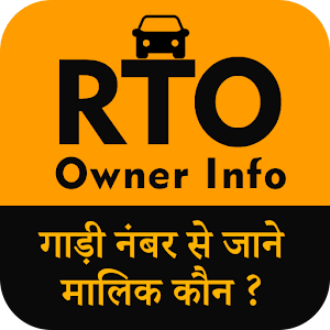 RTO Owner Info for PC
