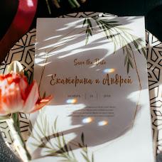 Wedding photographer Aleksandra Nikolaeva (AlexandraArt). Photo of 01.12.2018