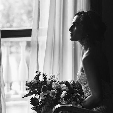 Wedding photographer Yaroslav Dmitriev (Dmitrievph). Photo of 26.01.2018