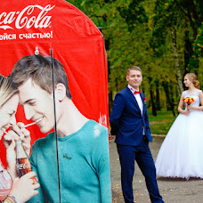 Wedding photographer Aleksandr Orlov (id63784486). Photo of 03.03.2017