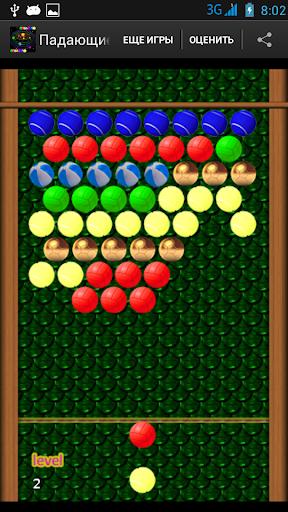 Falling Balls 2.2 screenshots 3