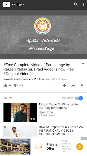 Rakesh Yadav screenshot 4
