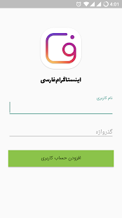 Tools for Insta - náhled