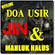 Download TATA CARA DOA MENGUSIR JIN PALING AMPUH For PC Windows and Mac