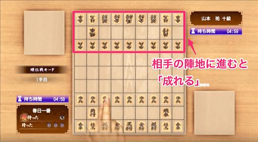 龍 が 如く 7 将棋 攻略