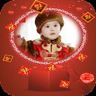 CNY Photo Frames HD icon