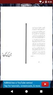 Funny Urdu Poetry - náhled
